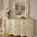 Set Meja Konsul Dan Cermin Mewah Ukiran Jepara Ivory Luxury MF172